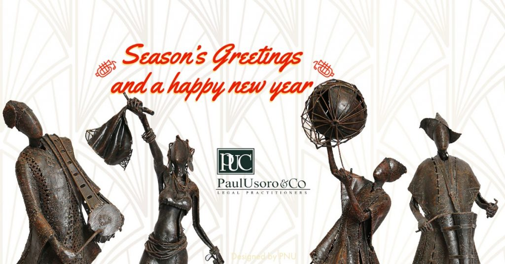 PUC Seasons Greetings Card